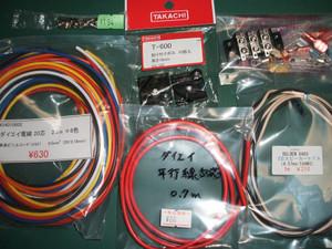 Dscf0558